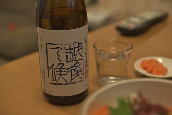 ちらし寿司で酒盛り♡