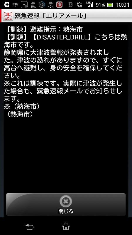 s-160306-017.jpg