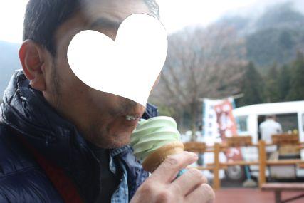 2016feb天城わさびソフト
