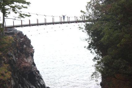 2016feb伊豆城ケ崎海岸吊り橋