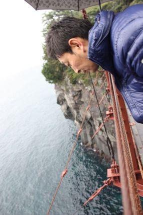 2016feb伊豆城ケ崎海岸吊り橋3