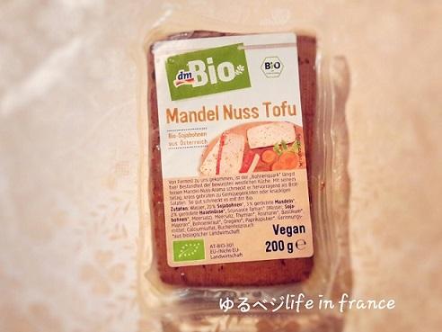 mandel nuss tofu①