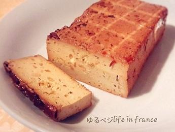 mandel nuss tofu②