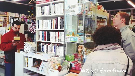 japan shop20160326②