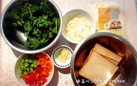 ベジタブルサンドイッチ①