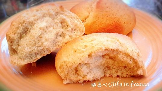 玄米パン②