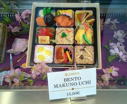 bento-makunouchi-ekiben.jpg