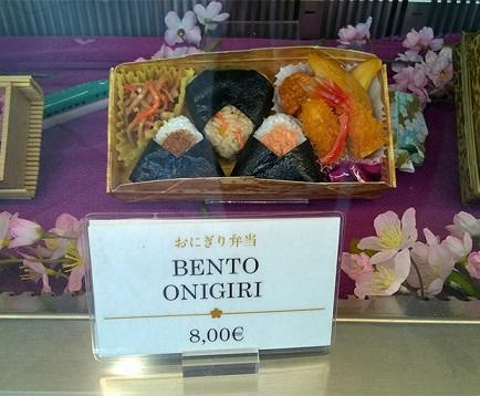 bento-onigiri-ekiben.jpg