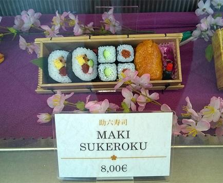 maki-sukeroku-ekiben.jpg