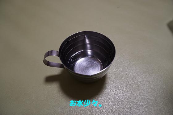 ぴょん子160309_03