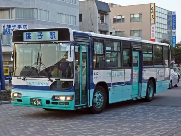 Chibakotsu5161