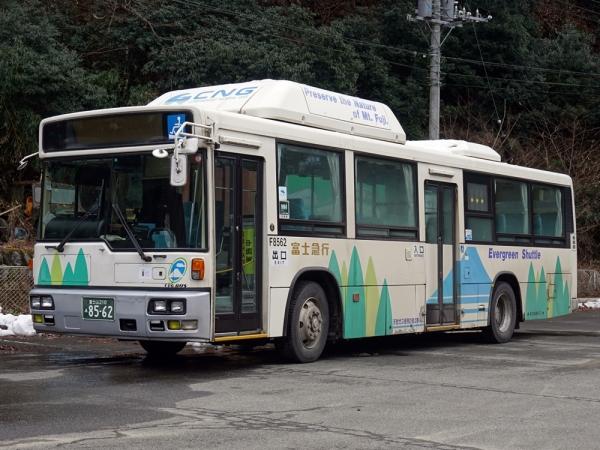 Fujikyuyamanashi_F8562