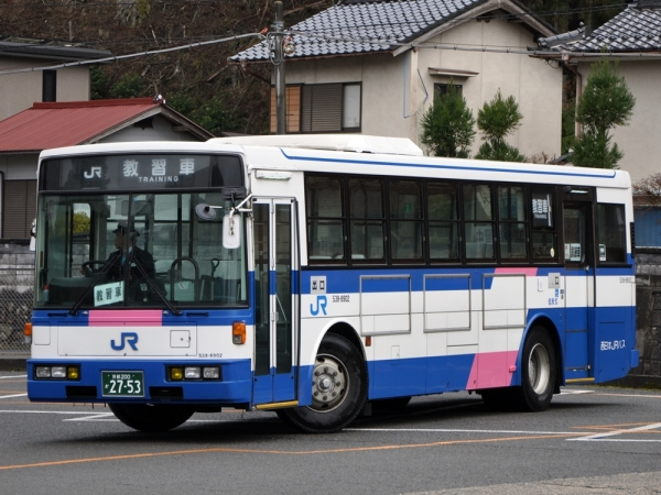 WJRbus_538-8902