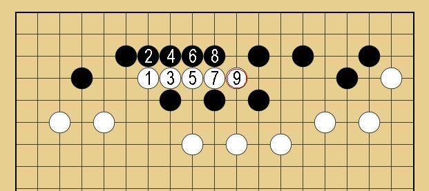 Baidu IME_2016-2-19_11-11-17