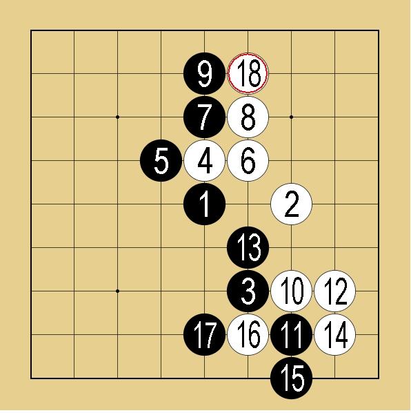 Baidu IME_2016-2-25_12-5-43