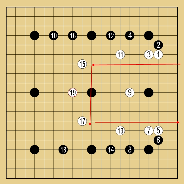 Baidu IME_2016-3-17_12-33-23