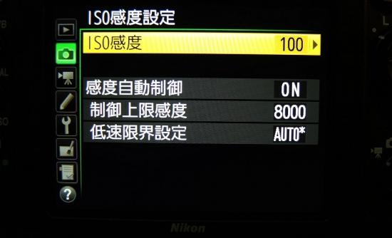 20160301_02