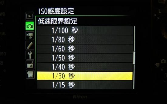 20160301_03