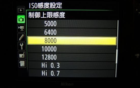 20160301_04
