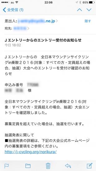 20160317_07