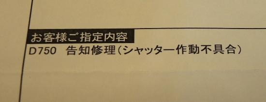 20160323_09
