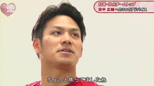 【カープ】田中とかいう長打が打てるショートなのに存在感がない選手