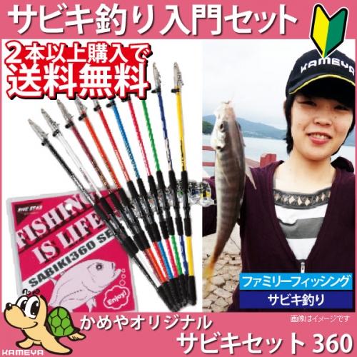 【おんJネタ】釣りに自信ニキ
