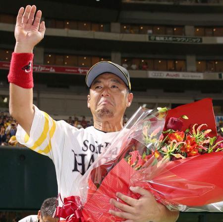 【野球ネタ】松中さんが検索してそうなワード