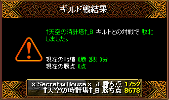 RedStone 15.12.13[05]