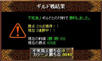 RedStone 15.12.15[05]