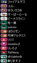 RedStone 15.12.21[02]