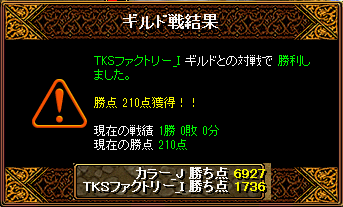 RedStone 15.12.21[04]