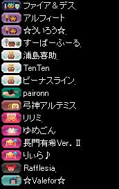 RedStone 15.12.22[03]