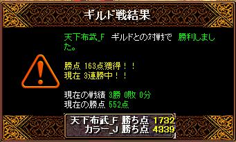 RedStone 15.12.23[05]