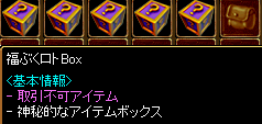RedStone 16.01.01[01]