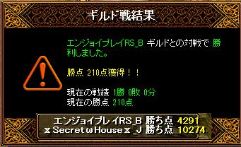 RedStone 16.01.07[08]