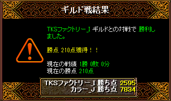 RedStone 16.01.12[04]