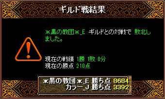 RedStone 16.01.13[02]