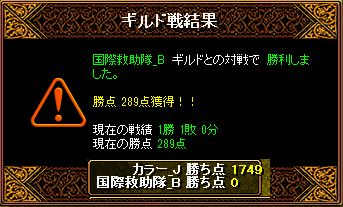RedStone 16.01.19[02]