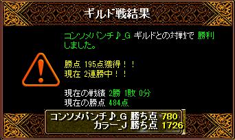 RedStone 16.01.20[03]