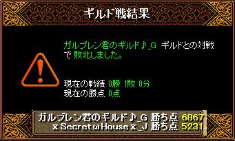 RedStone 16.01.24[02]