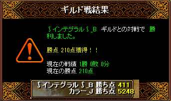 RedStone 16.01.25[05]
