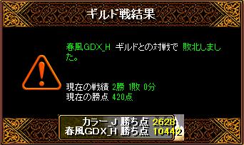 RedStone 16.01.27[02]
