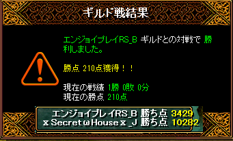 RedStone 16.01.28[03]