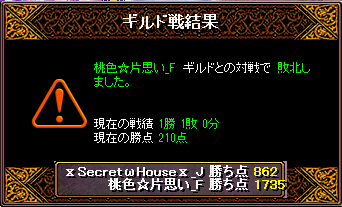 RedStone 16.01.31[05]
