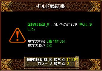 RedStone 16.02.09[00]
