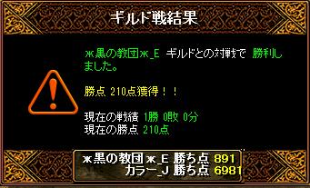 RedStone 16.02.10[03]