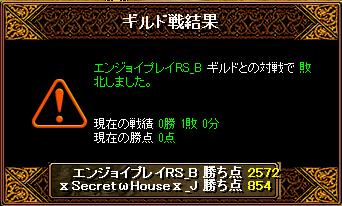 RedStone 16.02.11[03]