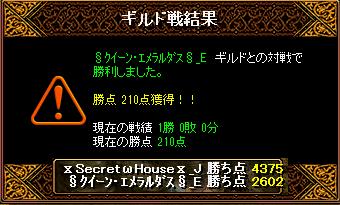 RedStone 16.02.18[03]