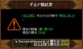 RedStone 16.02.21[04]